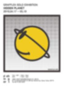 EX_HP.jpg