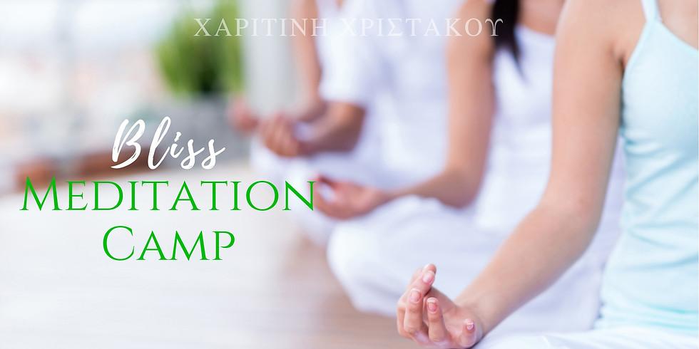 Bliss Meditation Camp - ΑΘΗΝΑ