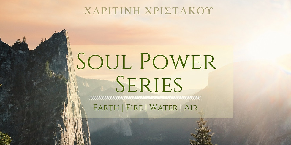 Soul Power Series   *SOLD OUT*