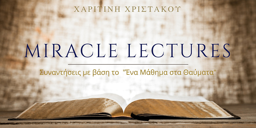 Miracle Lectures