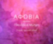 afovia eshop product banner size.png