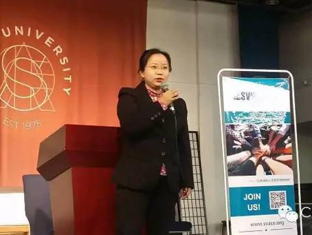 2016 CAST-SD四月讲座 张利华老师谈华为创业之路的启发