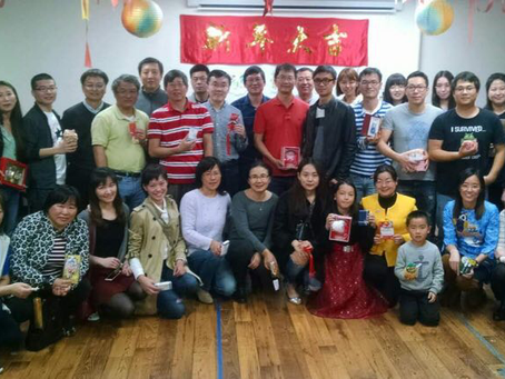 2017 CAST-SD执行团队新年团建