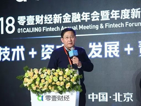 2018 CAST-SD 八月讲座--Startup in China by Dr. Youbin Chen
