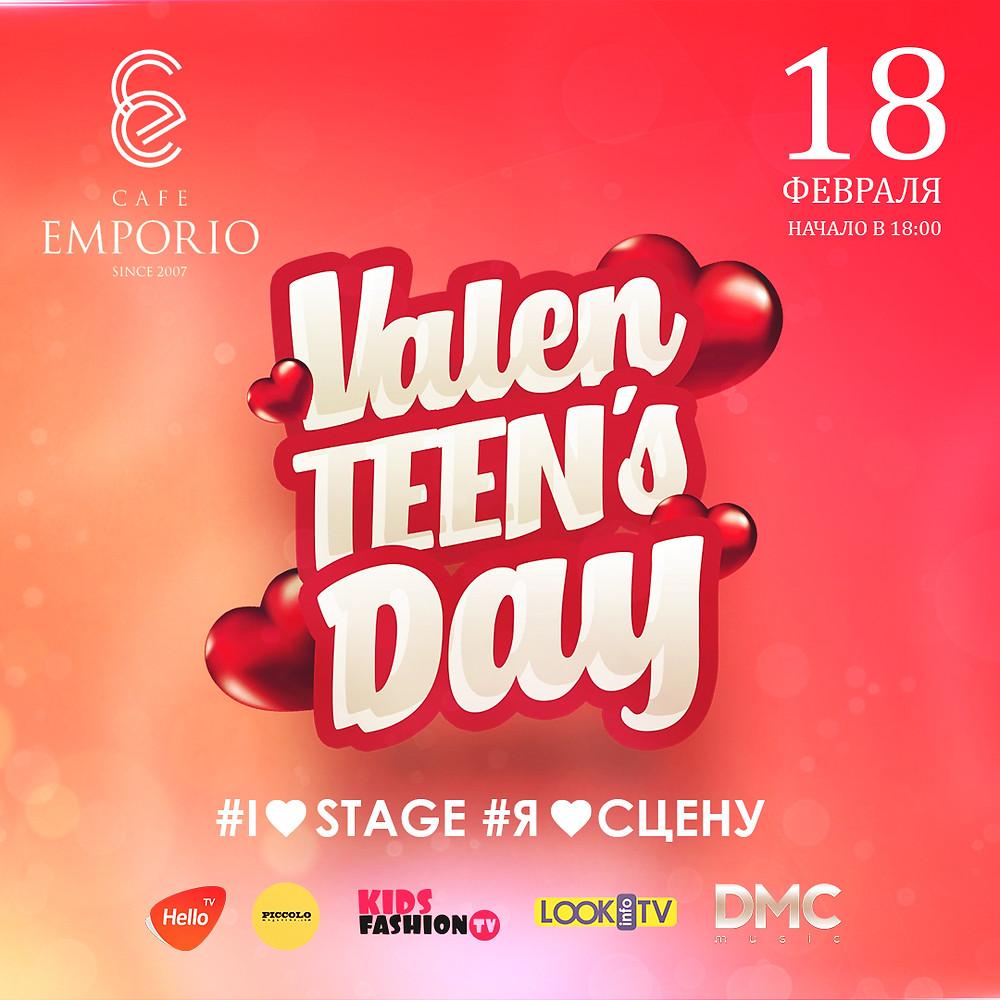 ValenTEEN's Day 2018