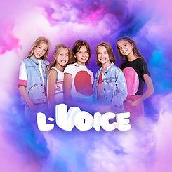 Постер L-Voice 500.jpg
