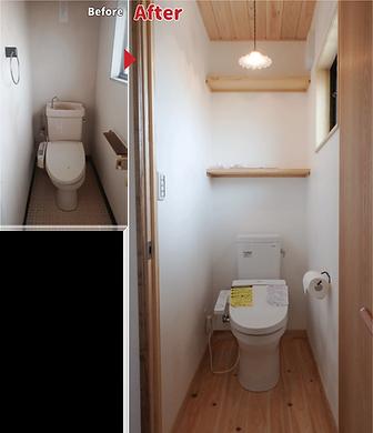 トイレ2F.png