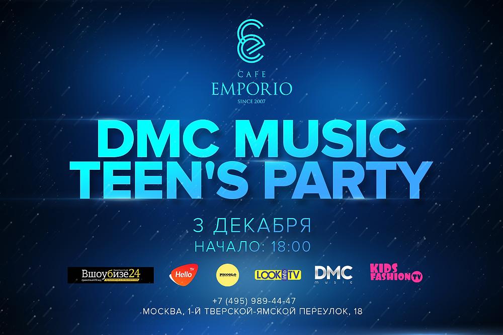 DMC MUSIC TEEN'S PARTY