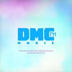 Радиостанция DMC MUSIC FM