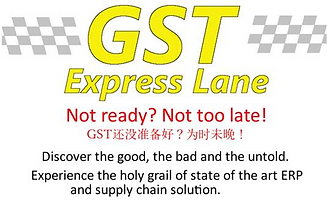 GST Malaysia, GST Express Lane, ERP GST Malaysia, ERP Malaysia, ERP Singapore, Warehouse Management System Malaysia, Warehouse Management System Singapore, Warehouse Event, Supply Chain Event