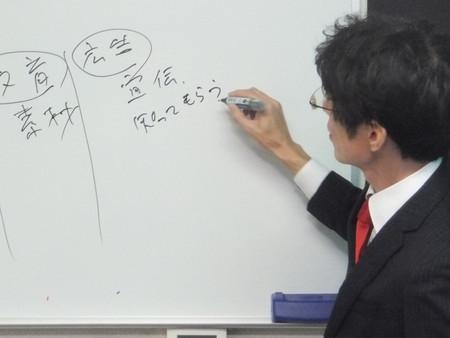 @新宿 にいだ代表 お客様(患者さん)に喜んで頂き集客につなげる