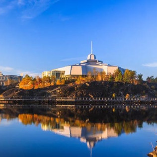 Annual Conference Coming Soon to Sudbury!