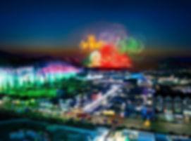 The Winter Olympic Plaza, Pyeongchang, South Korea