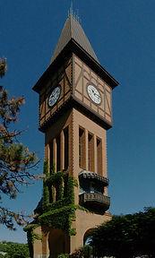 Carroll Chimes bell tower.jpg