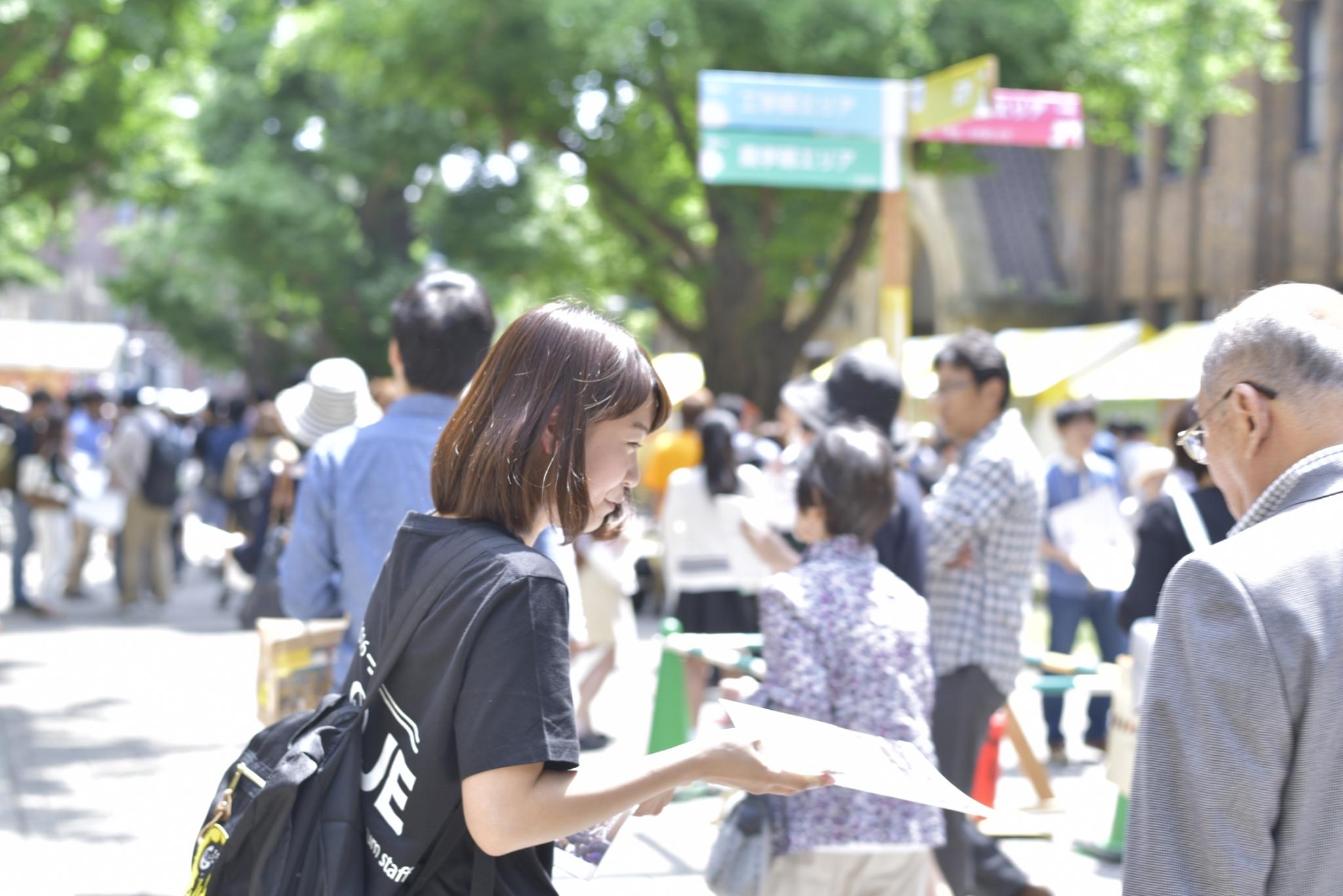 【写真】五月祭当日(佐藤カメラ)_5730