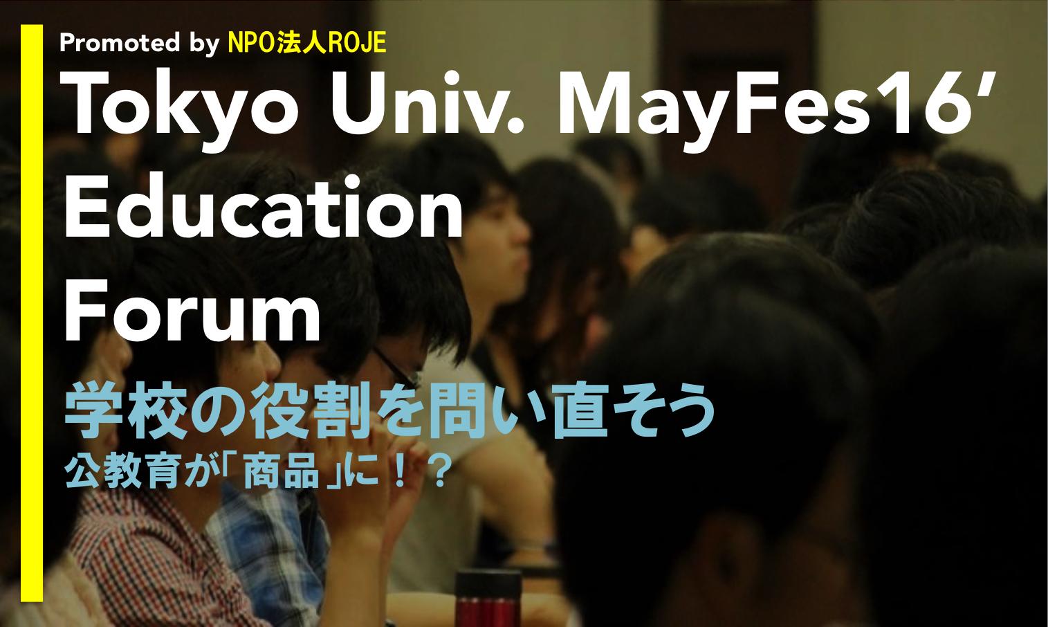 五月祭WEBバナー2_waifu2x_photo_noise2