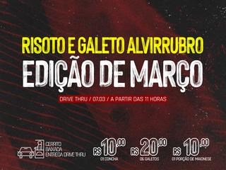 DRIVE THRU: 8º Risoto e Galeto Alvirrubro