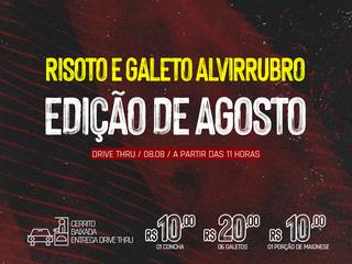 DRIVE THRU: 13º Risoto e Galeto Alvirrubro
