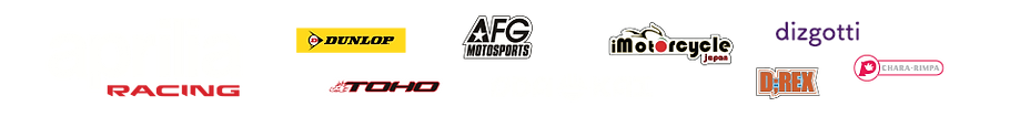 logo-sponsor-01.png
