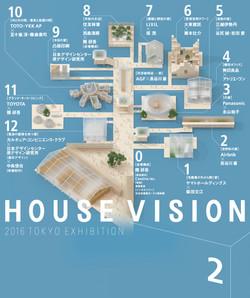 ©︎HOUSE VISION