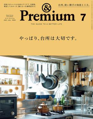 &Premium No. 91