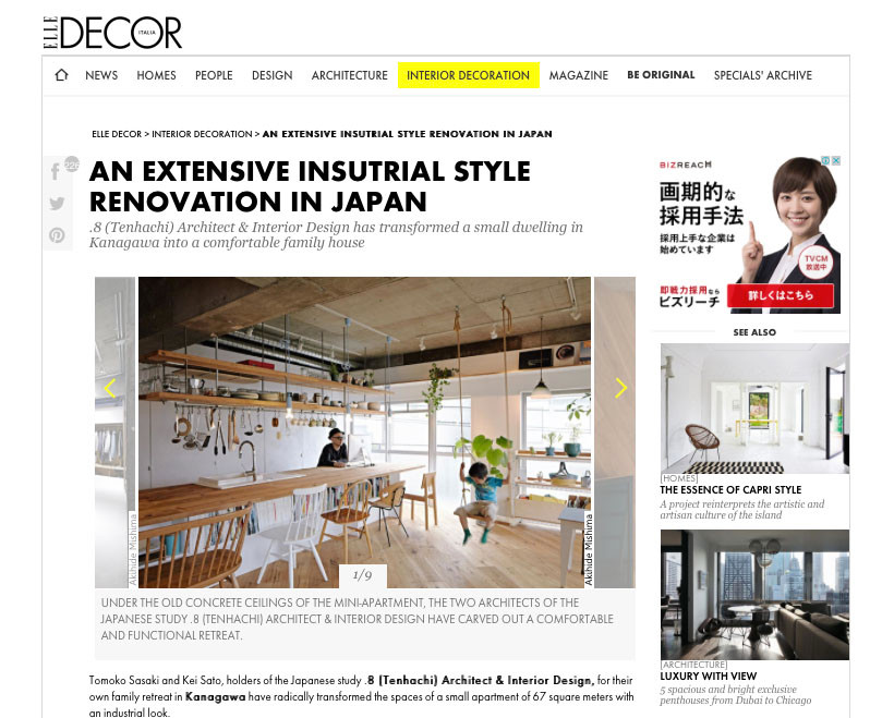 AN EXTENSIVE INSUTRIAL STYLE RENOVATION IN JAPAN
