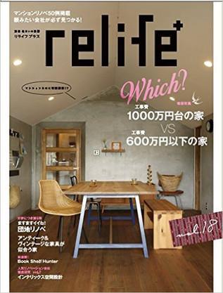 relife+ vol.18