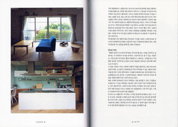 WOOD PLANET magazine 08 2016 @Korea