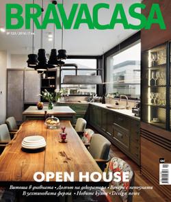 Brava Casa Magazine no123 @Bulgaria