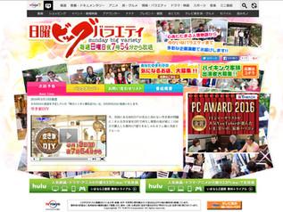 @TV TOKYO