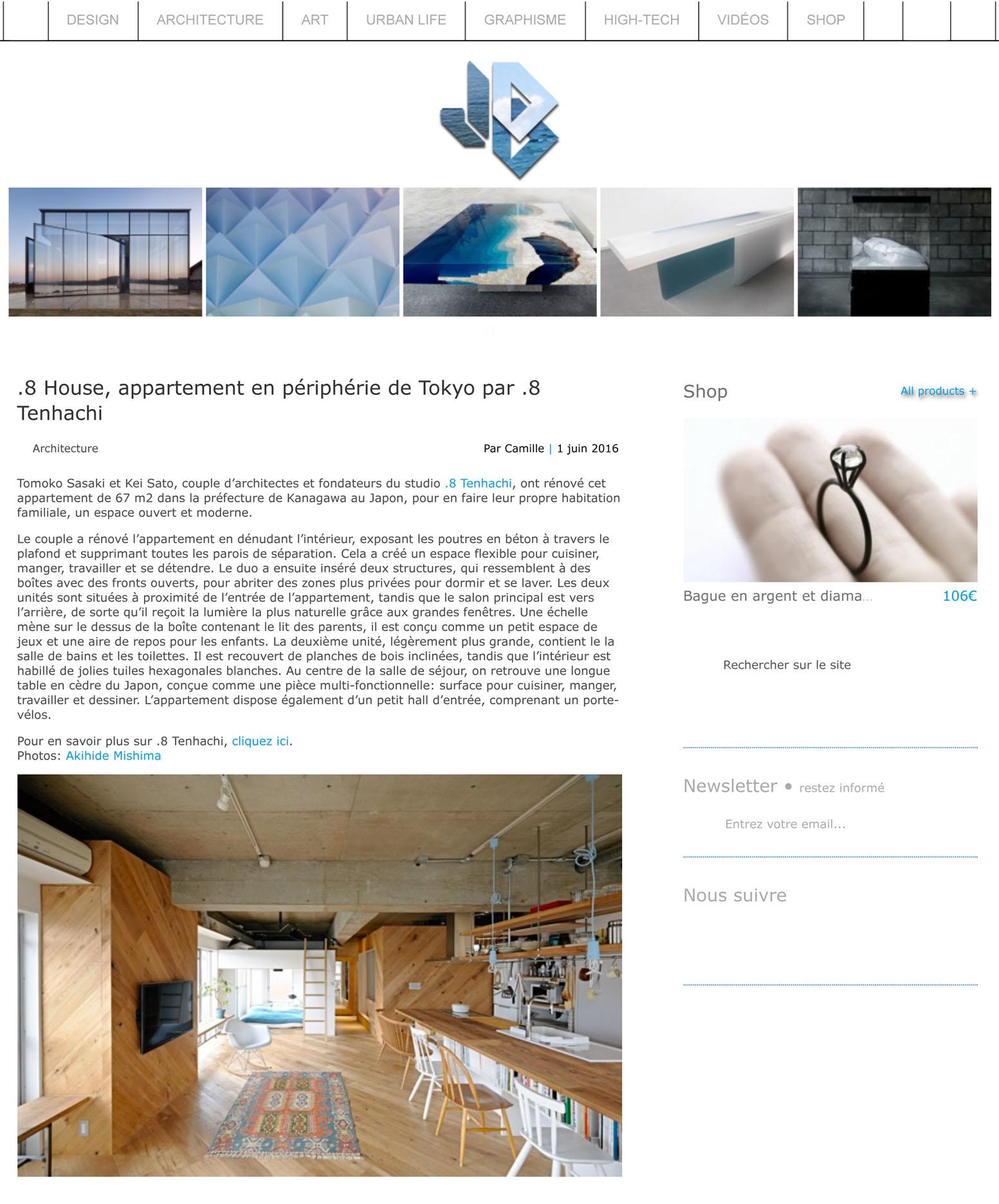 20160601_.8HOUSE@Journal du Design