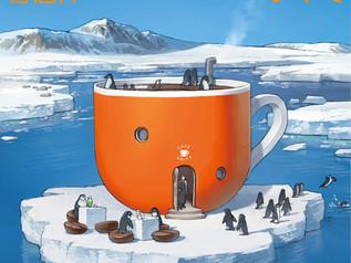 建築知識2021年1月号 世界一やさしいカフェの作り方