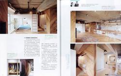 myHOME magazine 08 2016 @Taiwan