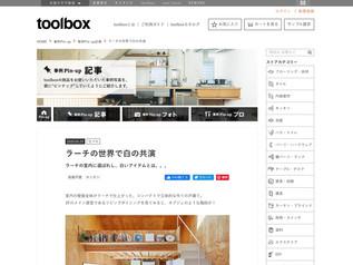 toolbox 事例Pin-up