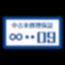 logo_200226.png