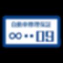logo_200208.png
