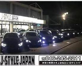 J-STYLEJAPAN(ジェイスタイルジャパン).jpg