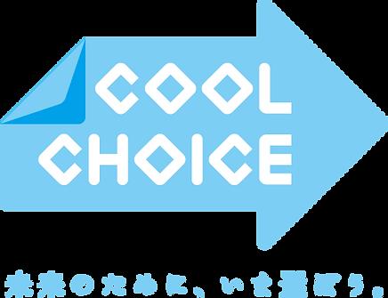 coolchoice@2x.png
