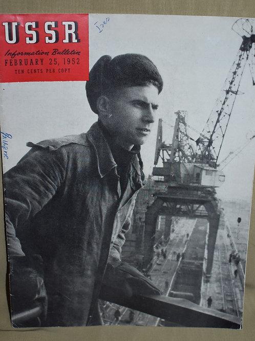 Журнал Information Bulletin USSR