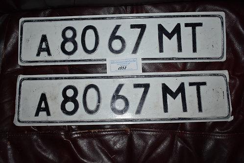 Номера автомобильные парные А8067МТ белые