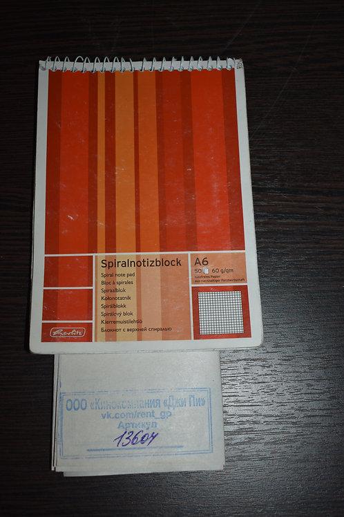 Блокнот в красную, бордовую и жёлтую полоску Spiralnotizblock на пружине А6