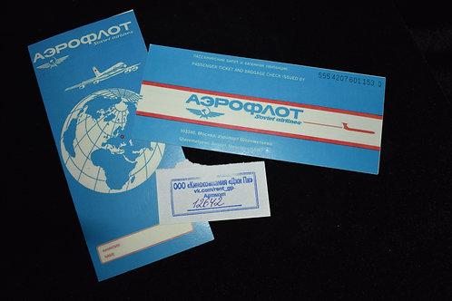 Билет АЭРОФЛОТ Soviet airlines Аэропорт Шереметьево