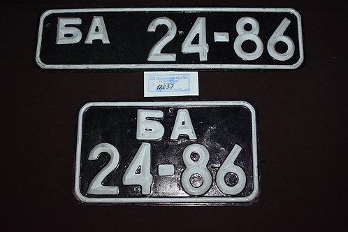 Номера автомобильные БА 24-86