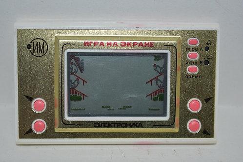 Игра карманная Электроника ИМ-02 «Ну, погоди!» 1986 год
