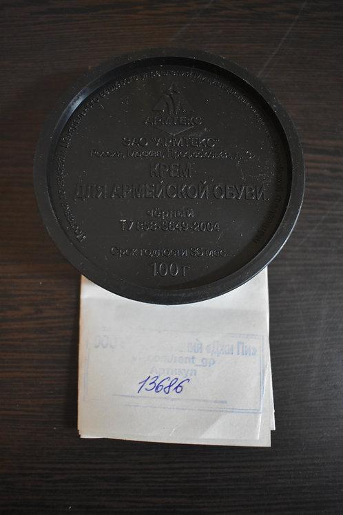 """Баночка от крема для обуви (армейской) чёрная """"АРМТЕКС"""""""