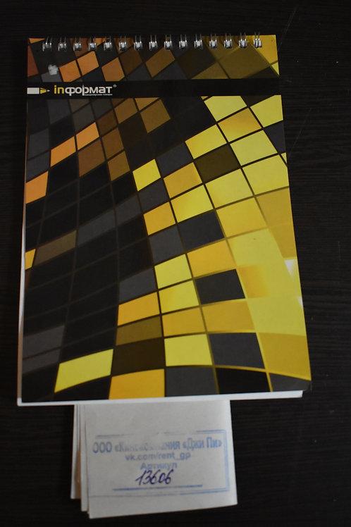 Блокнот в чёрную, коричневую, серую, жёлтую клетку iLLuSiON 2013г. inформат А5