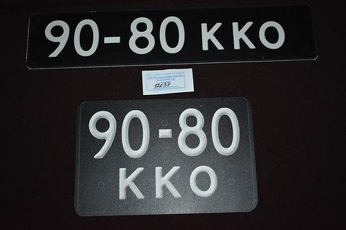 Номера автомобильные 90-80 ККО
