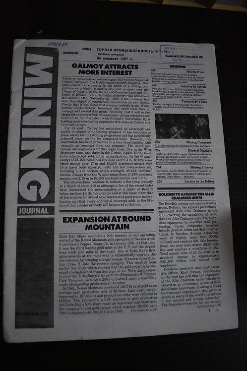 Журнал 1987г. MINING №7911 Volume 308