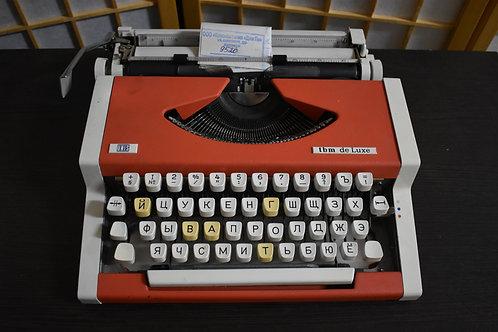 Машинка печатная UNIS tbm de Luxe 1960-1980гг.