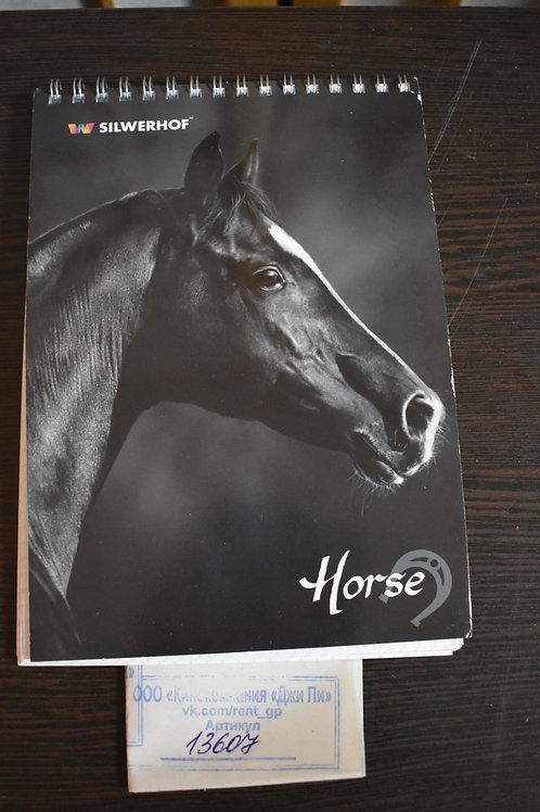Блокнот серо-чёрный с изображением лошади Horse Silwerhof
